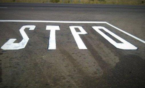 Rechtschreibfehler dürfte für Verkehrschaos sorgen