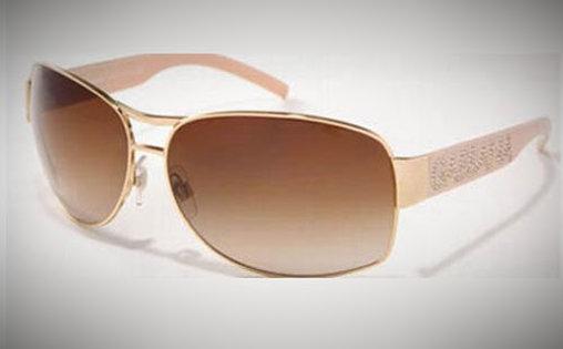 Die teuerste Sonnenbrille der Welt
