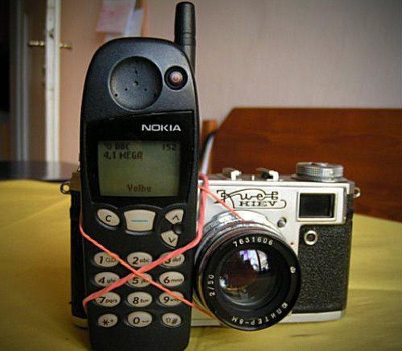 Handy Kamera Nacktbilder
